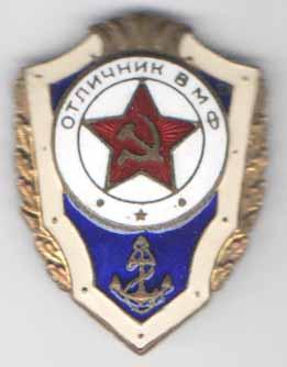Купить солдатские значки ссср полная коллекция юбилейных рублей ссср