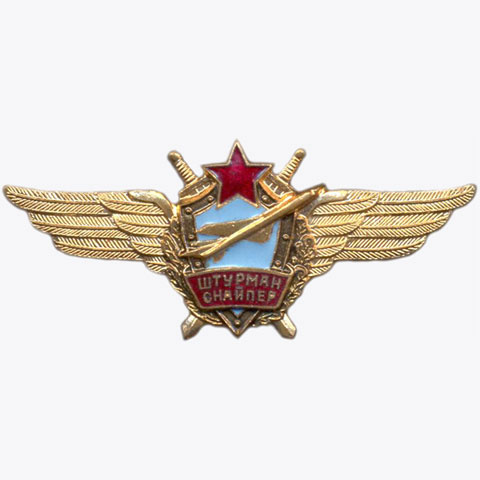 значок снайпера: